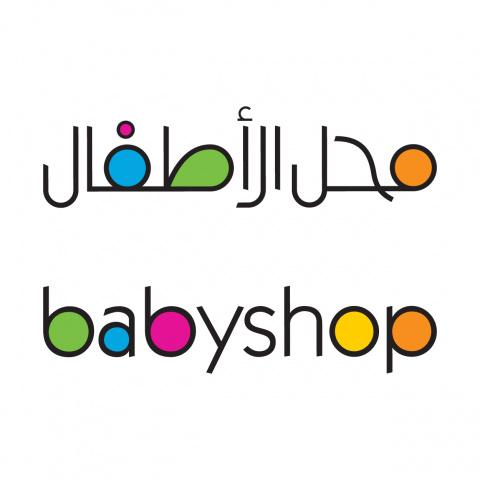babyshop coupon code