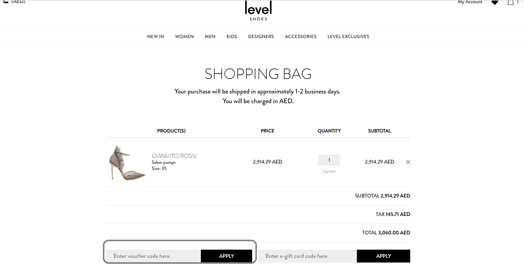 levelshoes-coupon