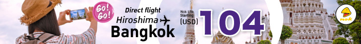 nok-air-coupon-code